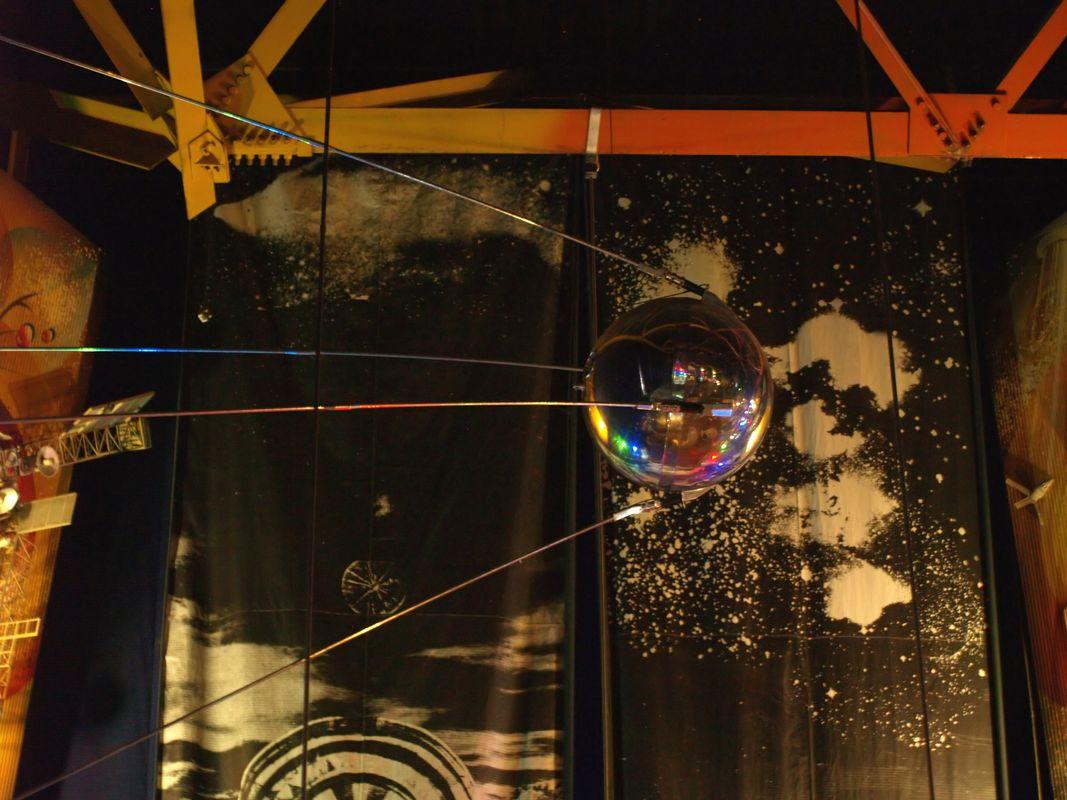 Перший штучний супутник Землі