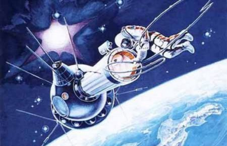 Перший вихід у відкритий космос