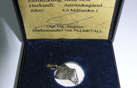 Осколок метеориту