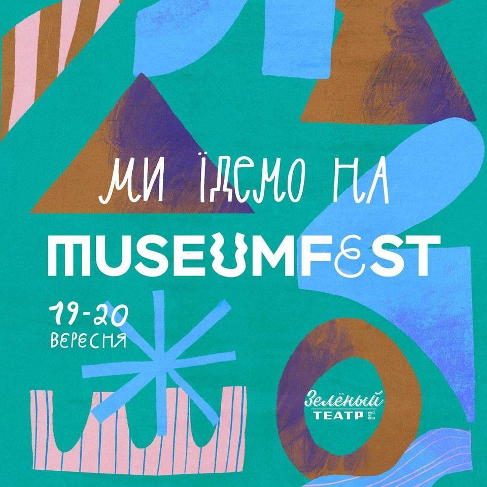 Museumfest