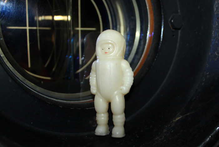 Дитячий космос