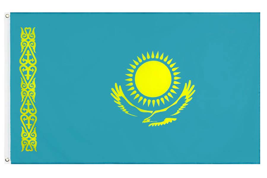Привітання з Казахстану